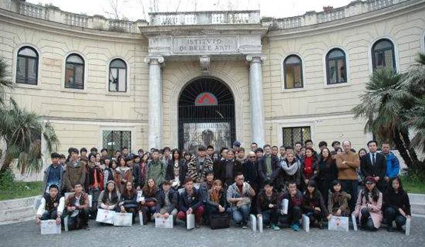 上海外国语大学英国兰卡斯特大学预科(第12届)